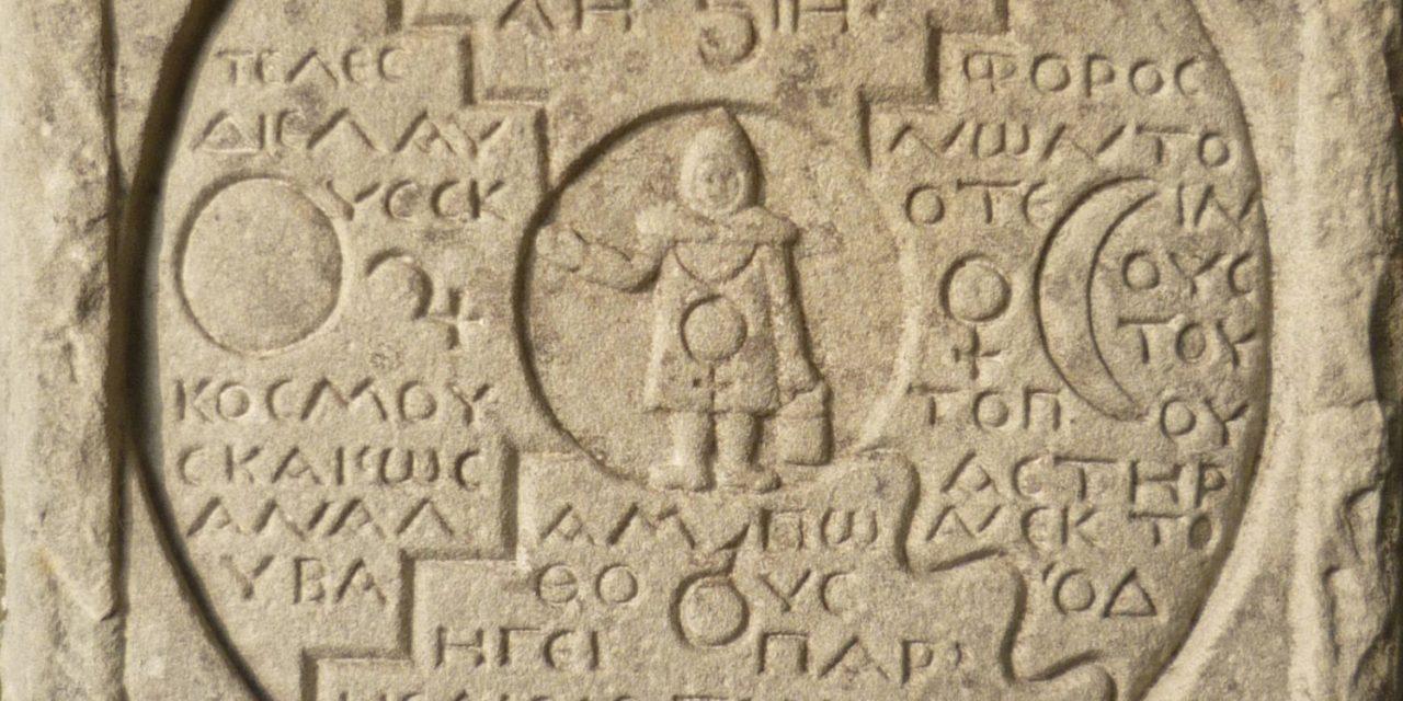 Simbolismos de la Torre de Bollingen: Jung y la Alquimia